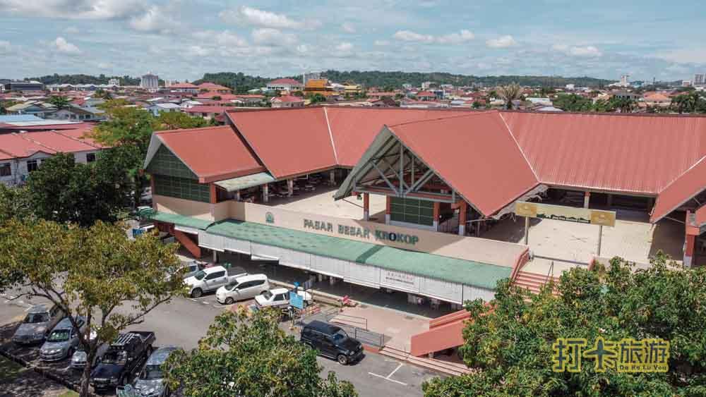 Pasar Besar Krokop Miri