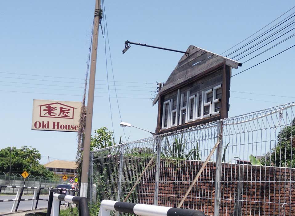 Old House Miri