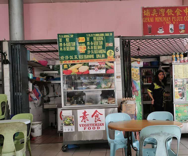埔奕湾饮食中心素食档