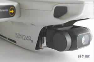 DJI Mavic Mini 249g