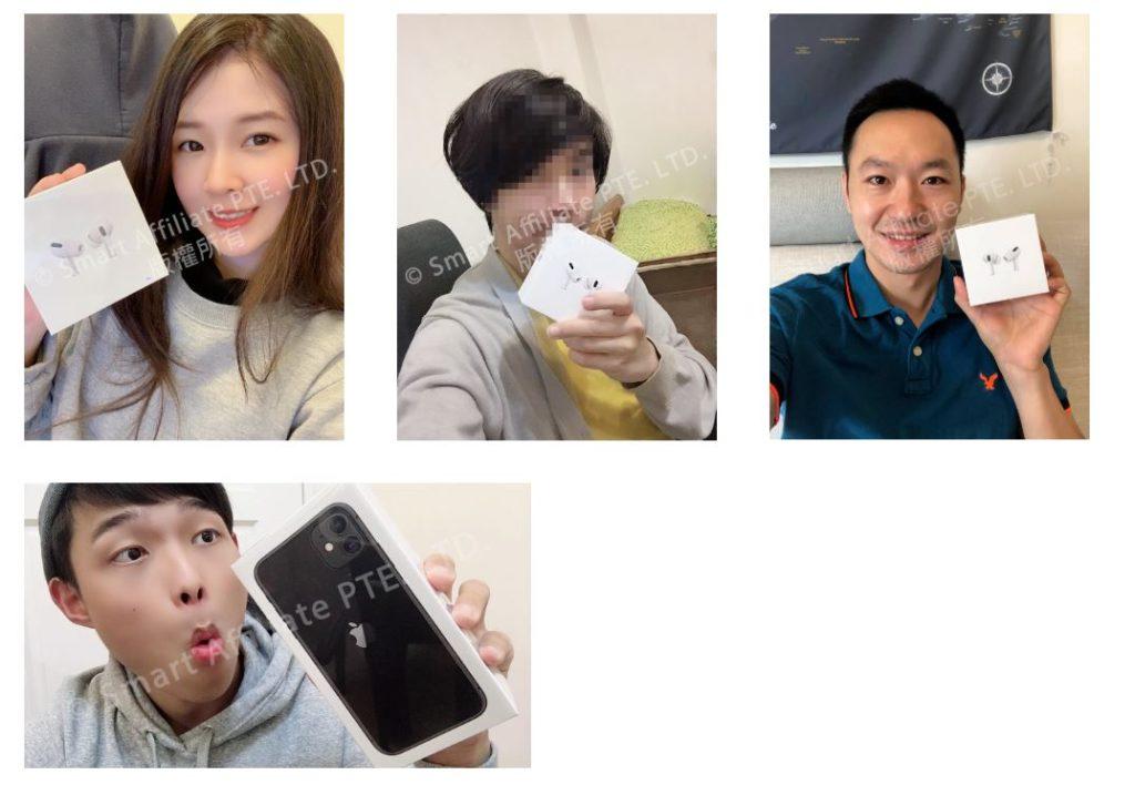 联盟行销Airpod Iphone