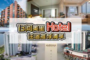 Miri Top Hotel