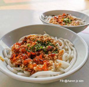Ah-Lo-Noodles