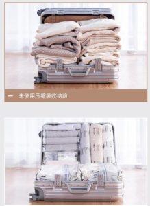 行李箱省位压缩袋