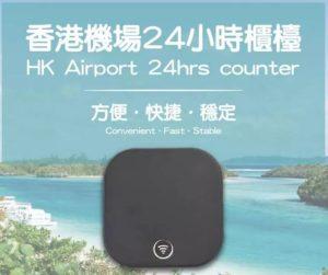 马来西亚 Wi-Fi 机
