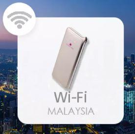 马来西亚3G 4G WiFi 机(马来西亚机场领取)
