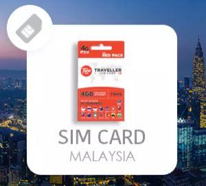 15国通用4G-上网卡
