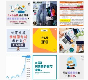 Investment Hashtag IG