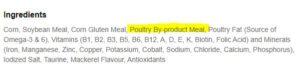 猫粮肉粉成分
