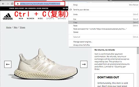 Adidas Malaysia Affiliate