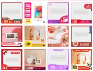 shopee product frame template
