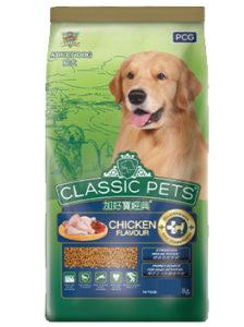 classic pet food