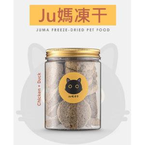 juma complete diet