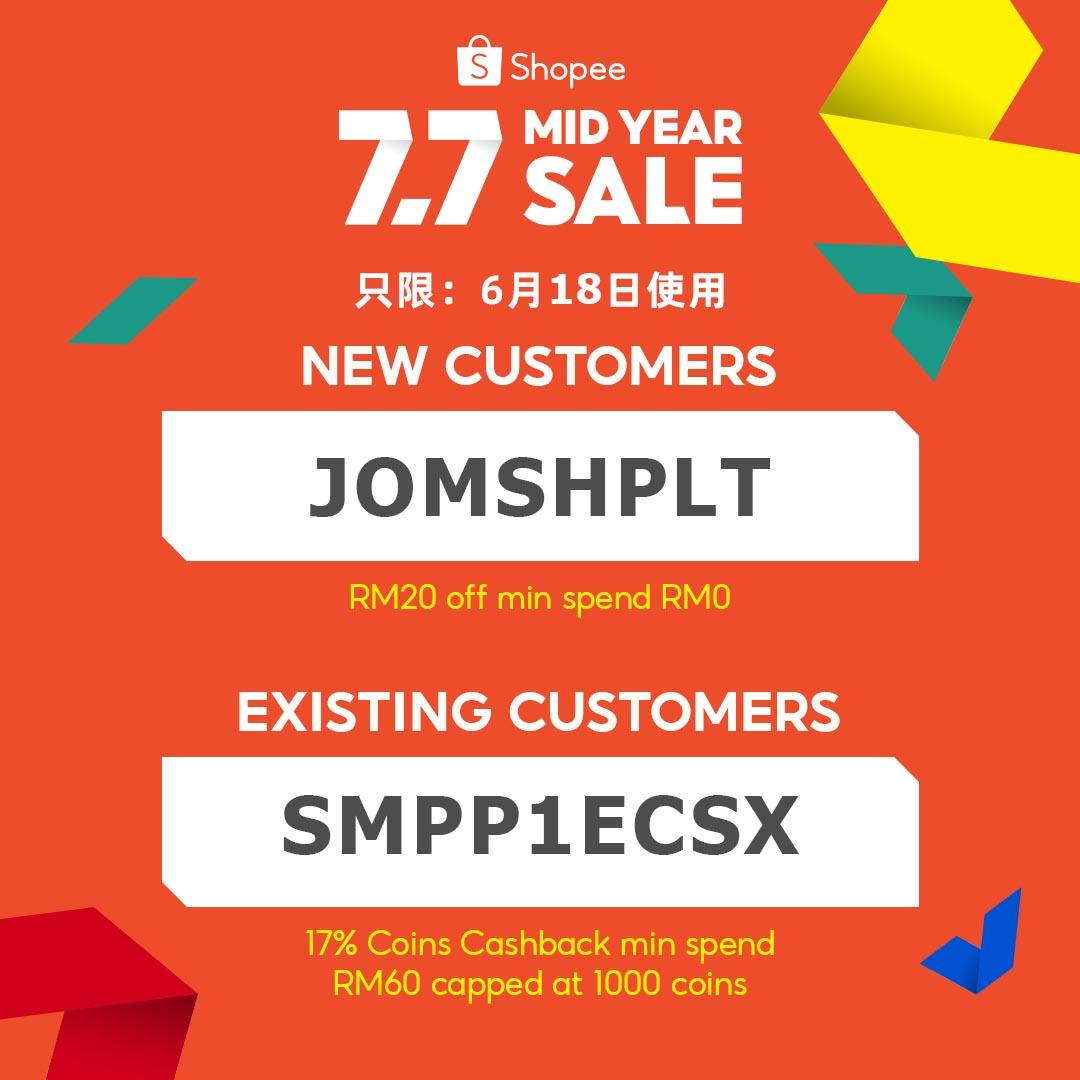 Shopee 7.7 Promo Code