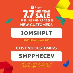 Shope 77 promo code 619-706