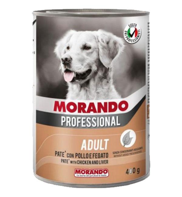 Morando Dog Canned food