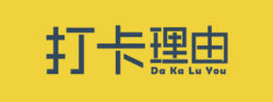 Dakaluyou logo