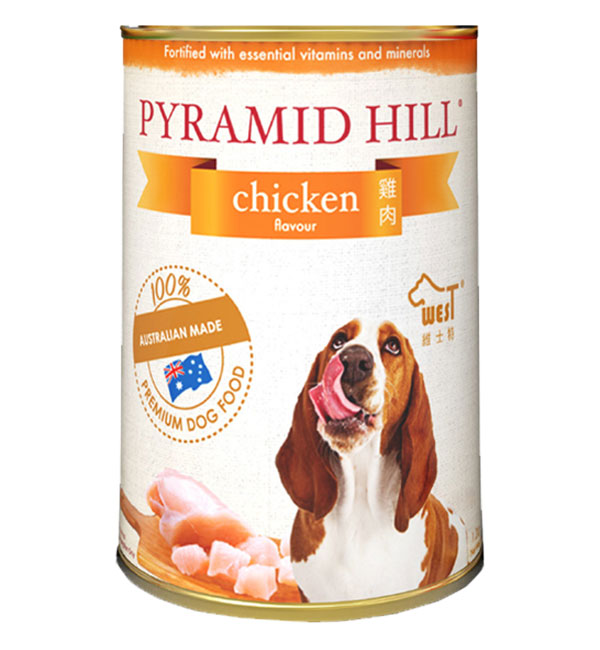 Pyramid hill Dog Canned food