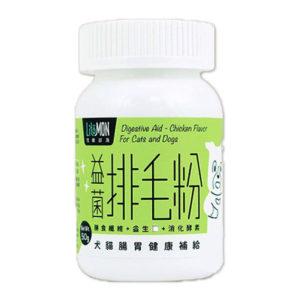 litomon-hairball-powder