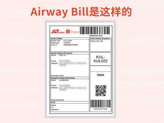Shopee A6 Airway Bill