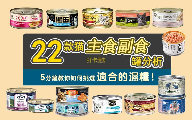 Top wet cat food canned malaysia